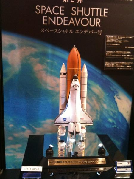 otona no chogokin space shuttle endeavour - photo #28
